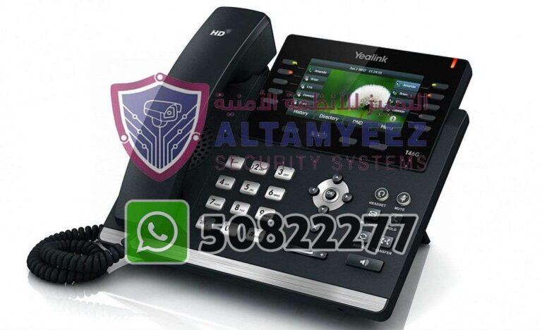 Ip-phone-business-voip-solution-doha-qatar-042