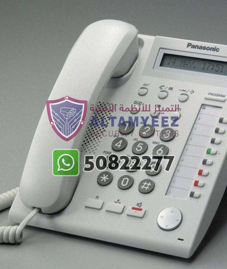 Ip-phone-business-voip-solution-doha-qatar-043