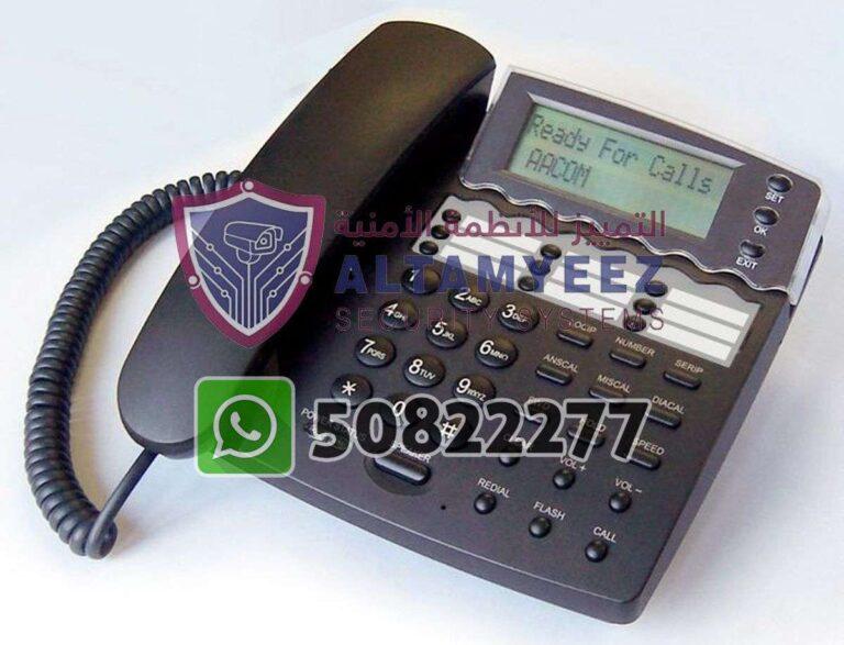 Ip-phone-business-voip-solution-doha-qatar-044
