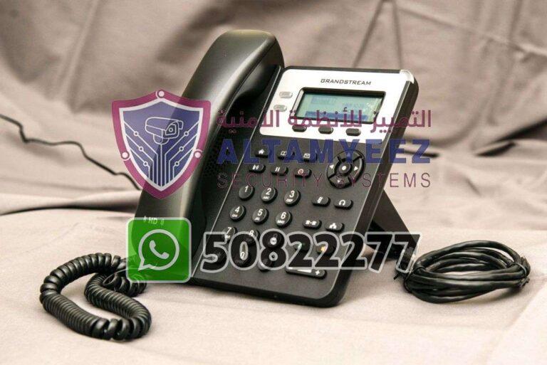 Ip-phone-business-voip-solution-doha-qatar-045