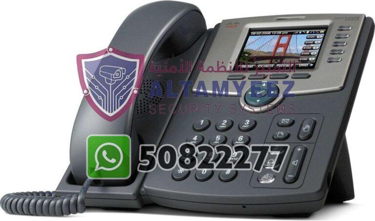 Ip-phone-business-voip-solution-doha-qatar-046