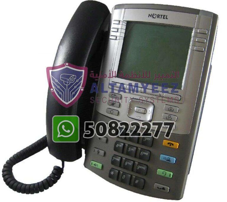 Ip-phone-business-voip-solution-doha-qatar-047