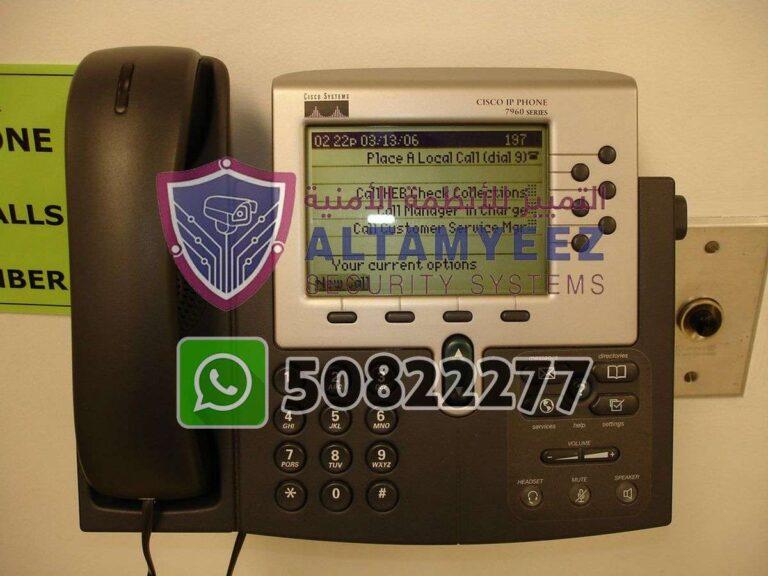 Ip-phone-business-voip-solution-doha-qatar-048