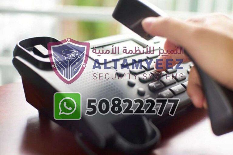 Ip-phone-business-voip-solution-doha-qatar-052
