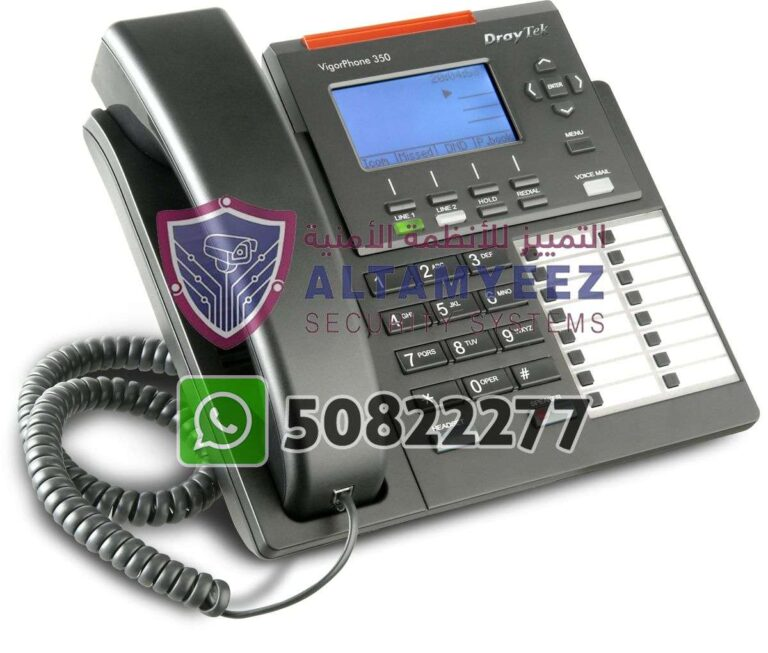 Ip-phone-business-voip-solution-doha-qatar-053