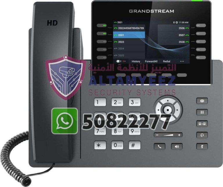 Ip-phone-business-voip-solution-doha-qatar-054