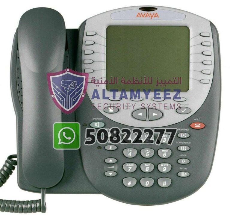 Ip-phone-business-voip-solution-doha-qatar-055