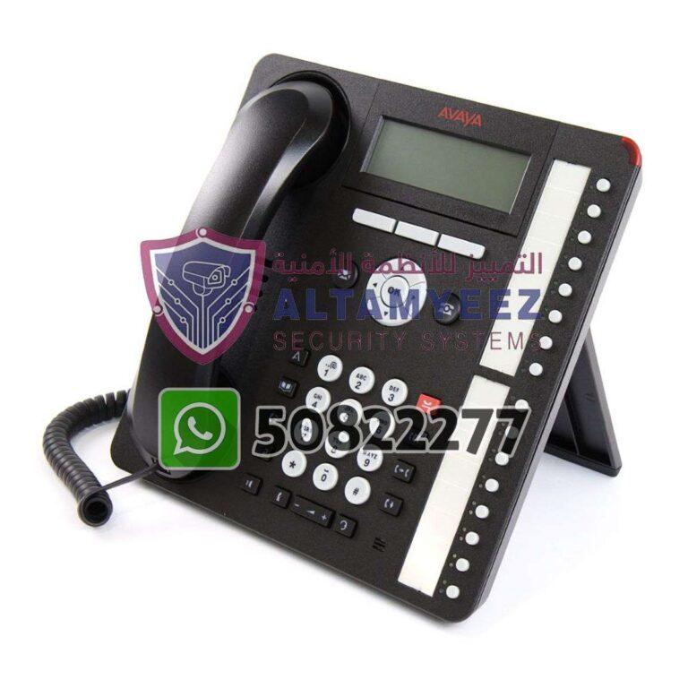 Ip-phone-business-voip-solution-doha-qatar-056