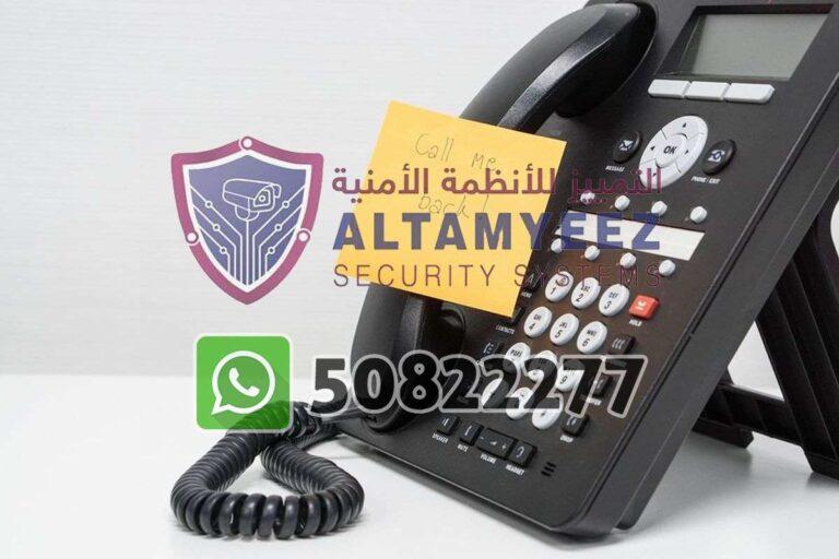 Ip-phone-business-voip-solution-doha-qatar-057