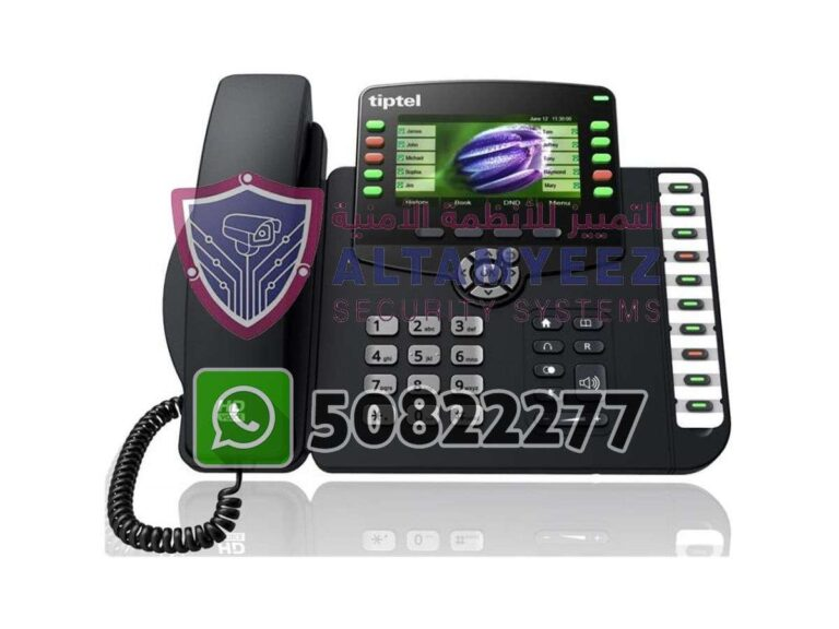 Ip-phone-business-voip-solution-doha-qatar-058