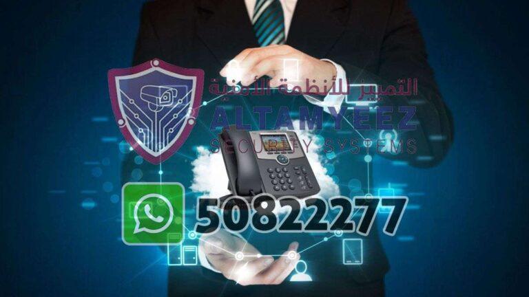 Ip-phone-business-voip-solution-doha-qatar-059
