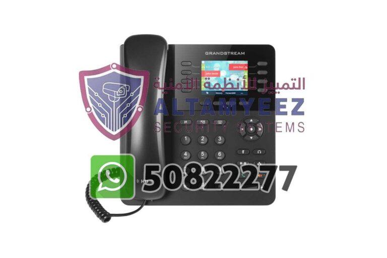 Ip-phone-business-voip-solution-doha-qatar-060