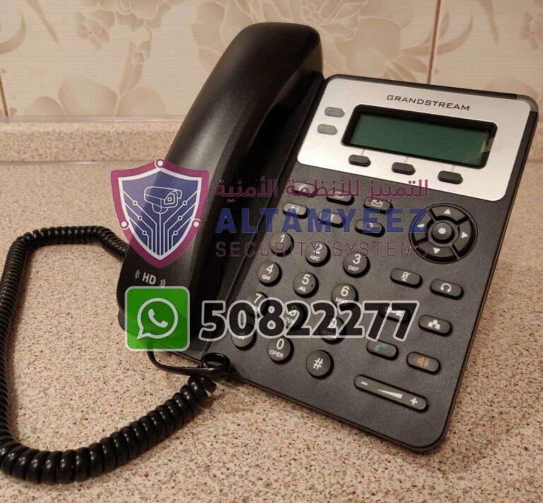 Ip-phone-business-voip-solution-doha-qatar-061
