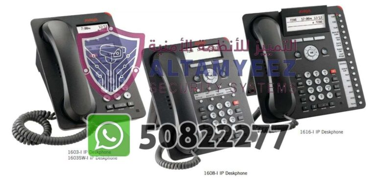 Ip-phone-business-voip-solution-doha-qatar-062
