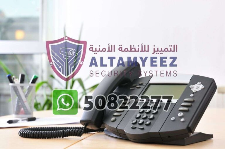 Ip-phone-business-voip-solution-doha-qatar-063