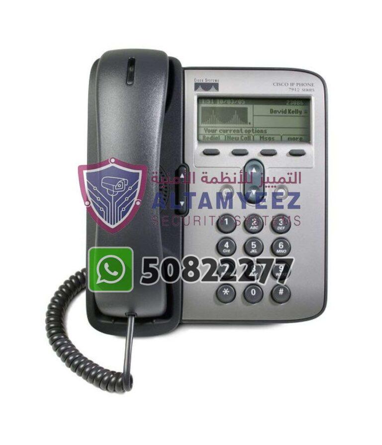 Ip-phone-business-voip-solution-doha-qatar-064