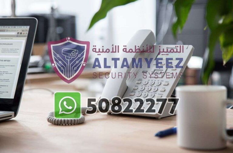 Ip-phone-business-voip-solution-doha-qatar-069