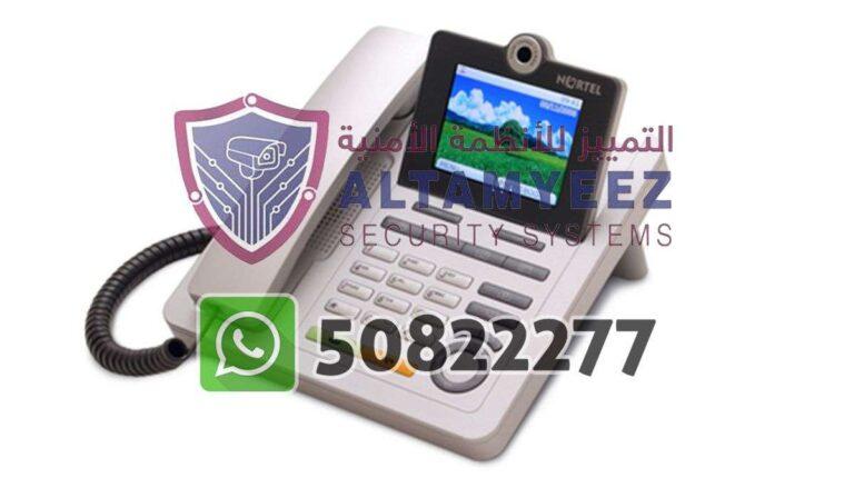 Ip-phone-business-voip-solution-doha-qatar-070