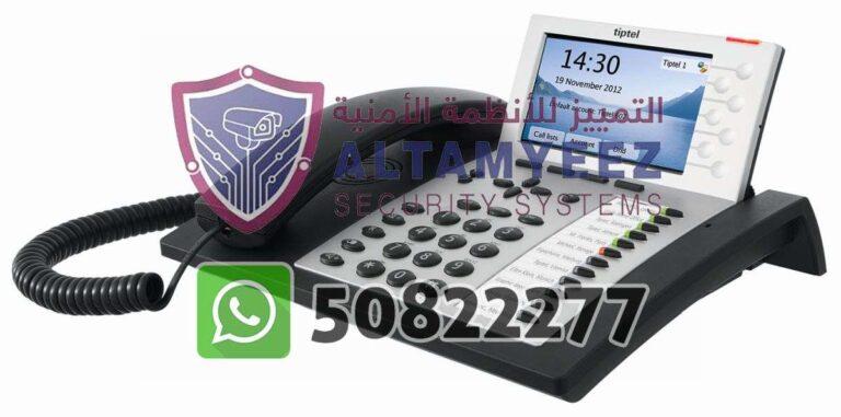 Ip-phone-business-voip-solution-doha-qatar-071