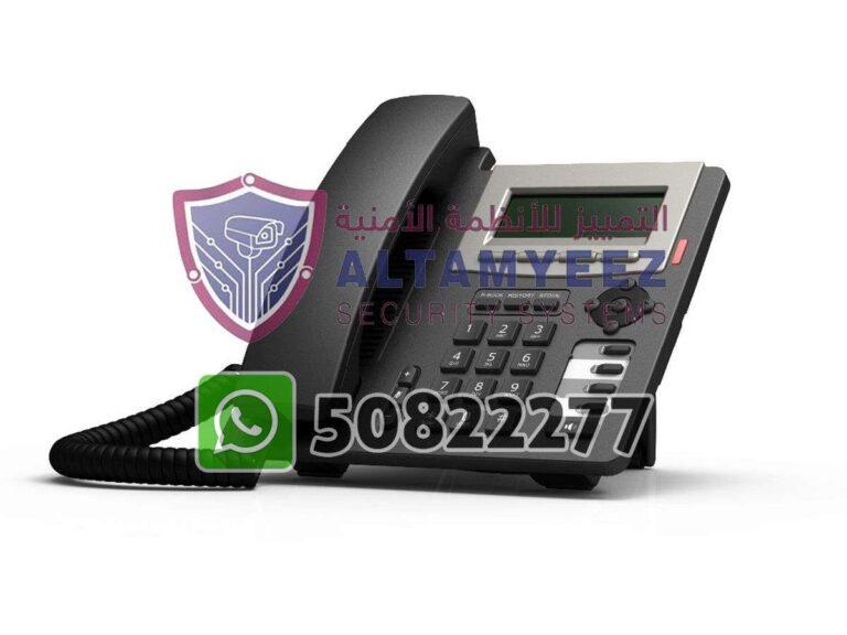 Ip-phone-business-voip-solution-doha-qatar-072