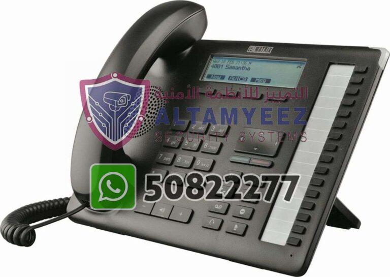 Ip-phone-business-voip-solution-doha-qatar-074