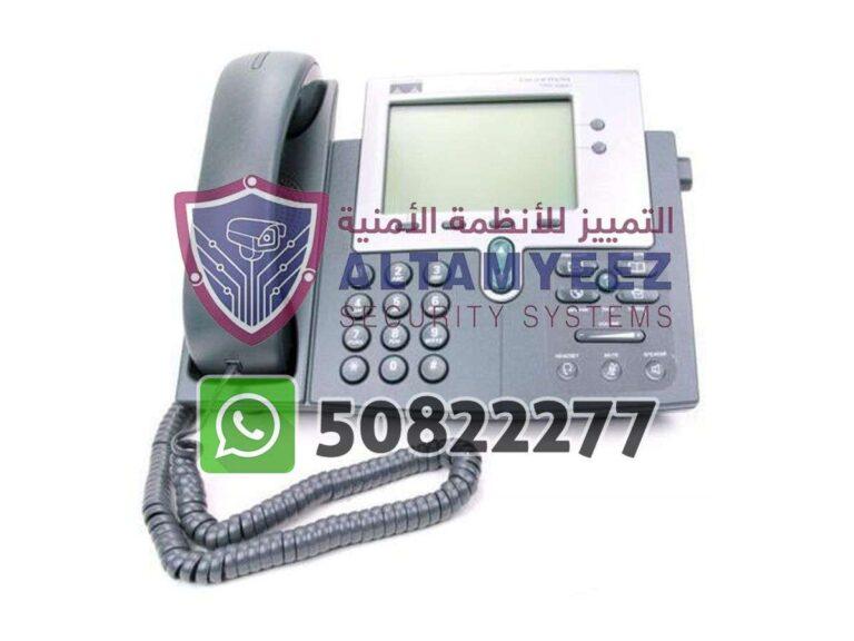 Ip-phone-business-voip-solution-doha-qatar-075