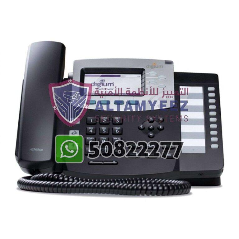 Ip-phone-business-voip-solution-doha-qatar-076