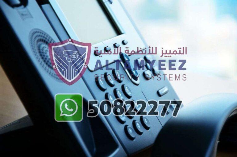 Ip-phone-business-voip-solution-doha-qatar-078