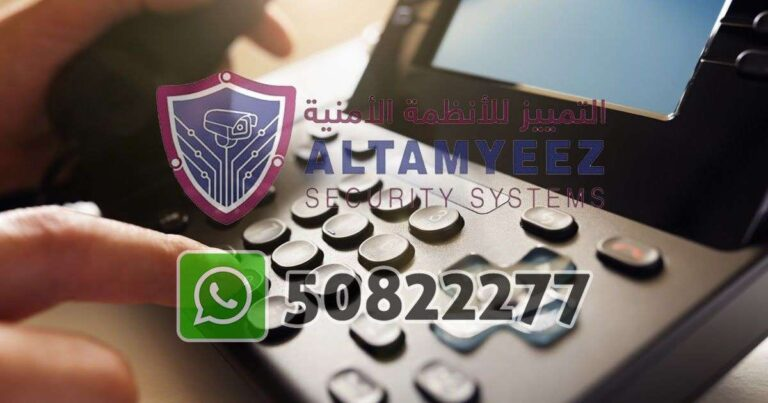 Ip-phone-business-voip-solution-doha-qatar-079