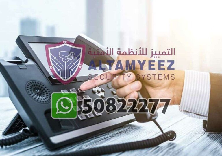 Ip-phone-business-voip-solution-doha-qatar-085