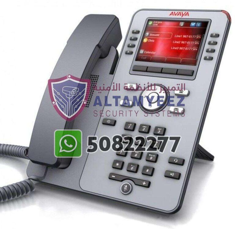 Ip-phone-business-voip-solution-doha-qatar-086