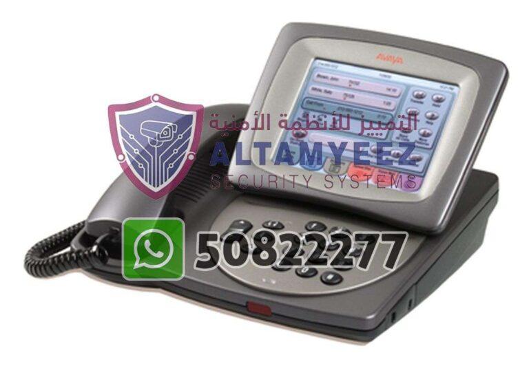 Ip-phone-business-voip-solution-doha-qatar-088