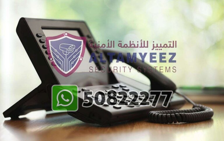 Ip-phone-business-voip-solution-doha-qatar-089