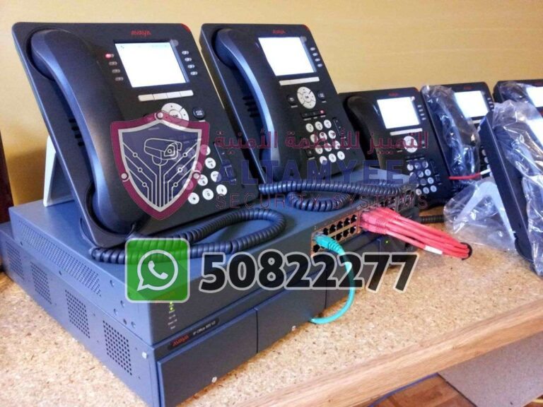 Ip-phone-business-voip-solution-doha-qatar-091