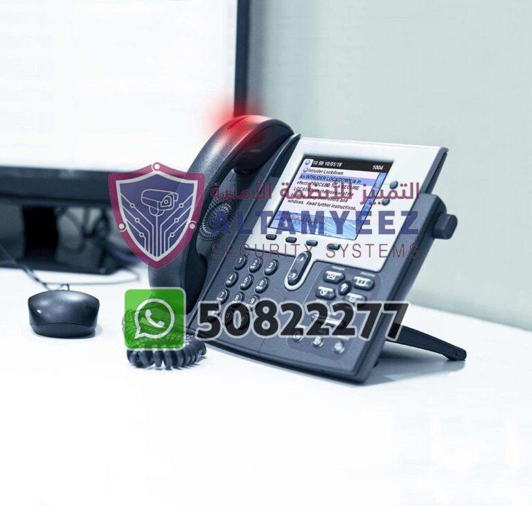 Ip-phone-business-voip-solution-doha-qatar-092