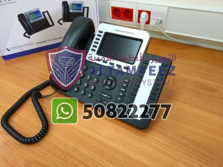 Ip-phone-business-voip-solution-doha-qatar-093