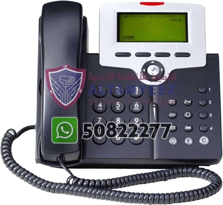 Ip-phone-business-voip-solution-doha-qatar-101
