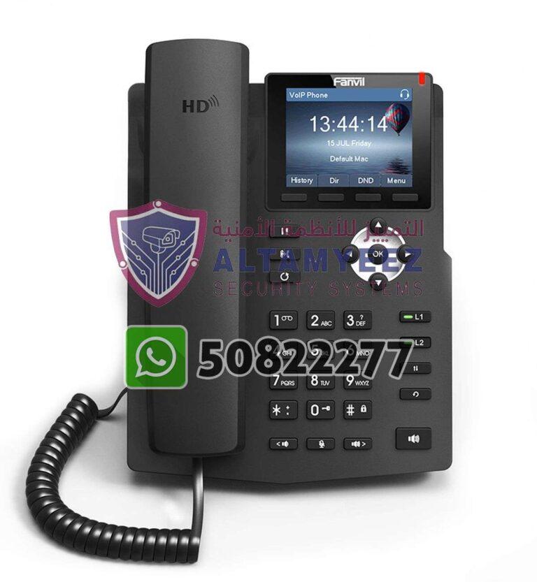 Ip-phone-business-voip-solution-doha-qatar-102