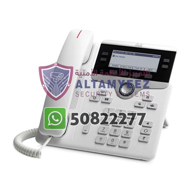 Ip-phone-business-voip-solution-doha-qatar-103
