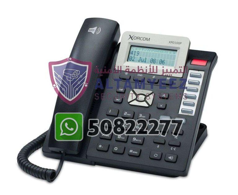 Ip-phone-business-voip-solution-doha-qatar-104