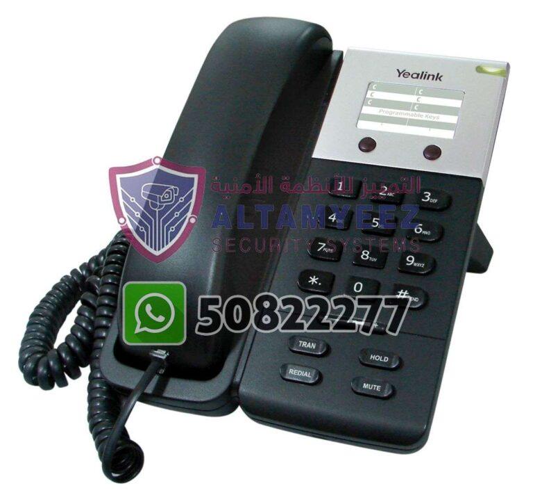 Ip-phone-business-voip-solution-doha-qatar-106