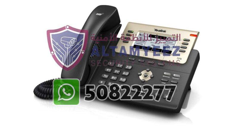 Ip-phone-business-voip-solution-doha-qatar-107