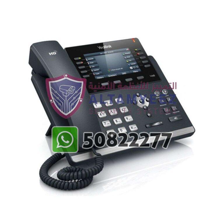 Ip-phone-business-voip-solution-doha-qatar-108