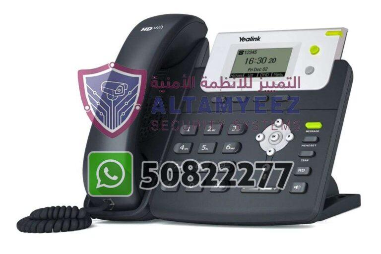 Ip-phone-business-voip-solution-doha-qatar-113