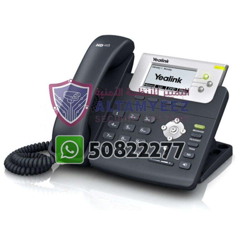 Ip-phone-business-voip-solution-doha-qatar-114