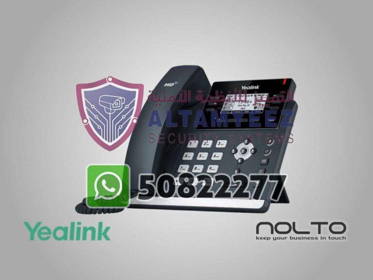 Ip-phone-business-voip-solution-doha-qatar-115