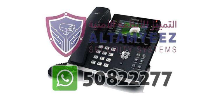 Ip-phone-business-voip-solution-doha-qatar-116