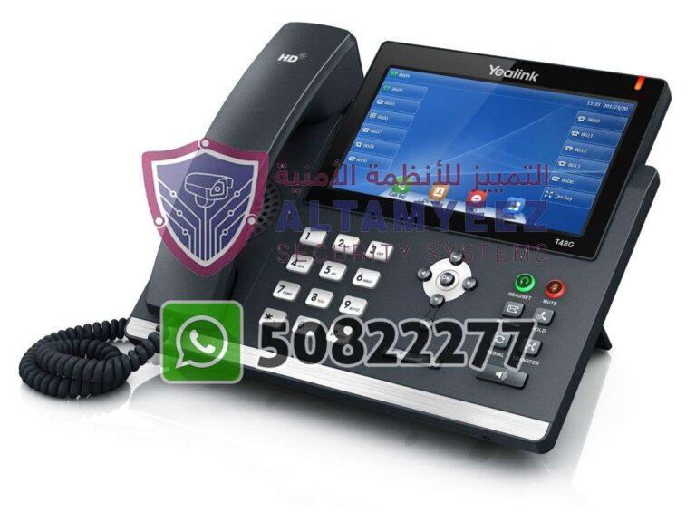 Ip-phone-business-voip-solution-doha-qatar-117