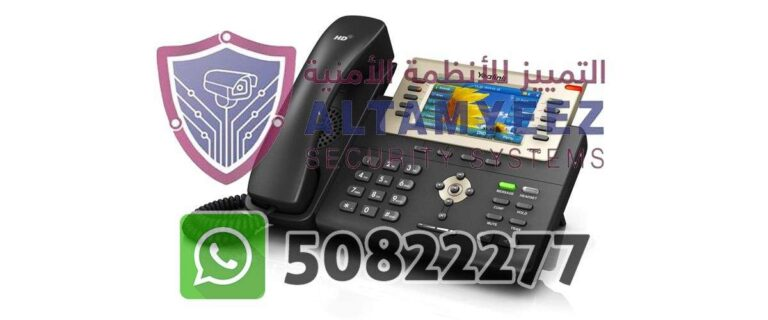 Ip-phone-business-voip-solution-doha-qatar-118