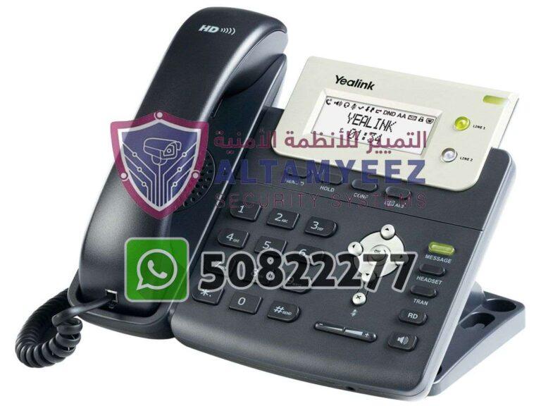 Ip-phone-business-voip-solution-doha-qatar-119